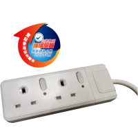 2 Gangs Safety Extension Sockets