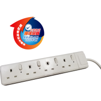 4 Gangs Safety Extension Sockets
