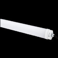 45W LED Weatherproof Ultra Slim Linear Light