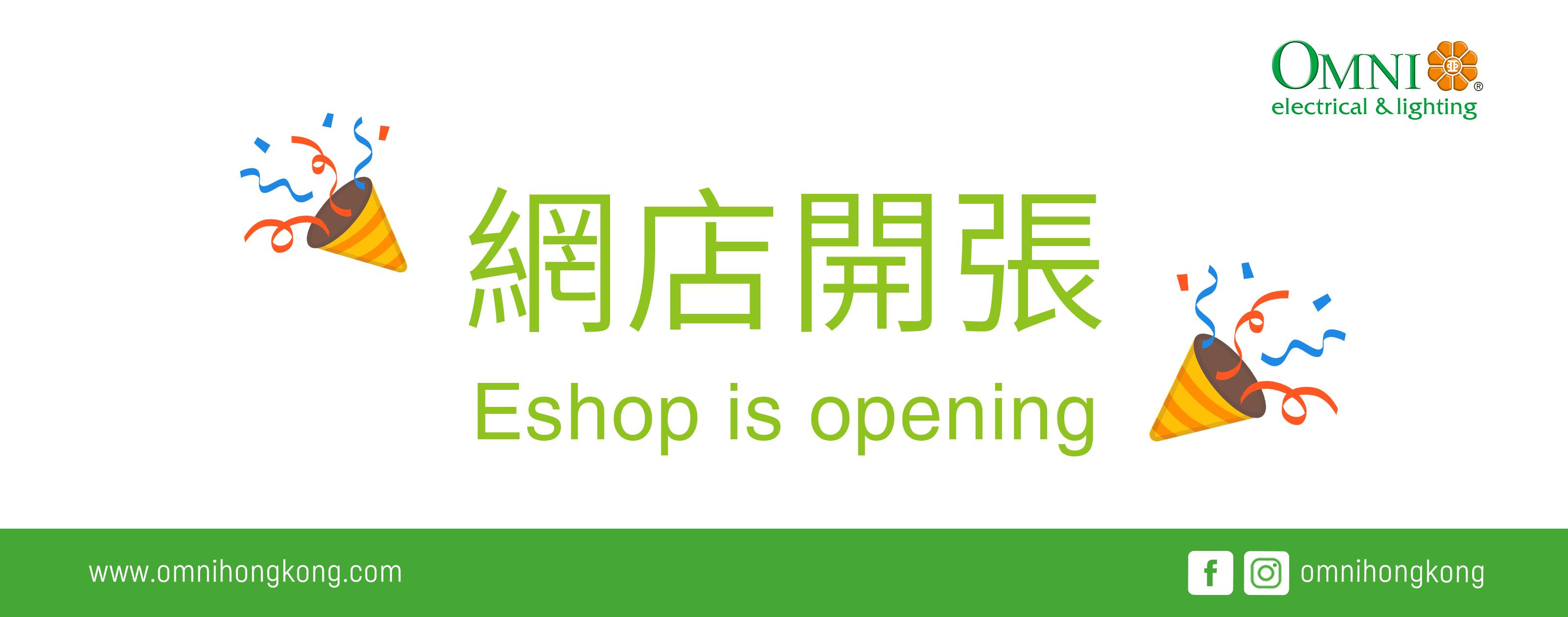 post_shop_open_banner_web_v6